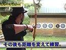 嵐・梅屋のスロッターズ☆ジャーニー #544