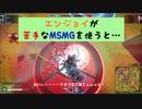 【ロボクラフト】エンジョイ勢のROBOCRAFT‐073‐T5