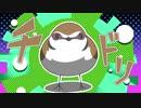 【手描きアニメ】もふ鳥ショート#23 「ちどりあしどり」