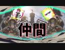 【Apex Legends】ぷーどるさんという方と一緒にApexするぜ!(ゆっくり実況)