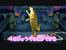 運動音痴なバナナが45秒踊ってみたwww【フォートナイト】