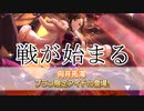 【デレステ】【実況】新フェス限定SSR向井拓海を単発で引く男