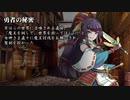 【シノビガミ】日本語読めないMと喫茶ネコスで「異世界にて、斯く戦えり」05