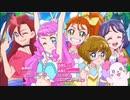 【歌ってみた(弾き語り)】 【Vivaビバ! Sparkスパーク!トロピカル~ジュ!プリキュア TVver】