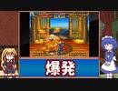 【レトロゲーム紹介動画】 (新)語って!!カタリナ Vol.10