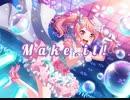【バンドリ】Make it!