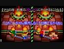 【マリパ3】 初見でポンコツにミニゲームをやらせるとこうなる