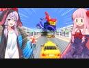 琴葉茜の闇ゲー#167 「アクロバティックピザ配達ゲーム」