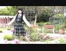 【23】スイートマジック【踊ってみた】