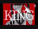 【手描きヒプマイ】白膠木簓で「KING」