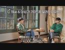 【 BTS 】'BE-hind Story' Interview 4/4 【防弾少年団】【日本語字幕】