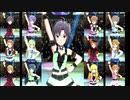 ミリシタXs Cleasky 4Luxury TlntMe!で「UNION!!」 各演出比較動画