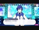 KAITOマンをKAITOに歌ってもらった