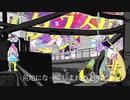 ※イヤホン推奨【MASHUP】『アウトサイダー』×『ジグソーパズル』×『リバーシブル・キャンペーン』 歌ってみた/chenirl