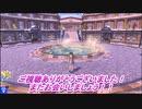 【実況】ガラル地方で幽霊達と親睦を深める旅part78(クリア後13)(終)