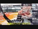 #七原くん 「福井脱出」4/4【20191025】720p