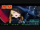 【21冬MMDふぇすと本祭】ニュイ・ソシエール / Good Time【にじさんじMMD】