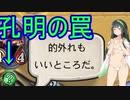 【H-S2】最近別ゲームのシーン多いから、お詫びの追加ハース【東北ずん子実況】