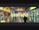 Imabaria