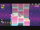 【母娘】はじめてのタッチ操作に・・スーパーマリオ3Dワールド+フューリーワールド #4【広島弁】
