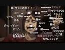 進撃の巨人 The Final Season11話上映会アンケ+ガビ虐(ギャグシーン)