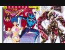 【Sachiko】 異次元ストーリー / ポプラ 【ボカロカヴァー】