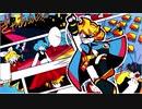 【鏡音レン】 Super Len! 【VOCALOIDオリジナル曲】