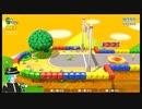 スーパーマリオ3Dワールド+フューリーワールドをプレイしてみた_06