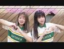 【8am】Make you happy 踊ってみた【amber X YUKARI】