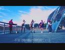 【歌詞付き】オールドファッション/名古屋ギター女子部