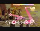 【デレステ創作譜面】ネモフィラ【Master+】(Lv30)