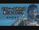 Ghost of Tsushima ボイロ実況プレイ Part35