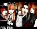 Lycaon - RED RUM thumbnail