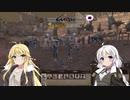 【kenshi】マキとあかりの別荘探し40【VOICEROID実況】