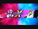 【Xチャレンジ】STAGE6(ハード)スコアアタック【Vol.2】