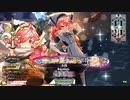 【wlw】ヒートでチャージするミクサ 83 EX10【ラピス】