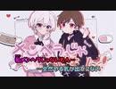 【ニコカラ】メンヘラじゃないもん!(まふまふ×天月-あまつき-ver)+4