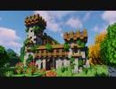 【Minecraft】小さなお城の作り方