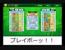 【PCFシーズン9エキシビジョン】バンドリ!ガールズバンドパーティ!vsラブライブ!サンシャイン!!part1