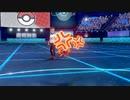 【ポケモン剣盾】ヤーモィでランクマ実況ですぞwww【ヤスモウム】