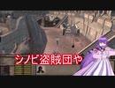 TISkenshi 01
