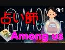 【神回!?】ガチ占い師のいるAmong us【タロット占い】1枚目