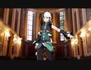 J.S.Bach Magnificat BWV243-5 Arie mit Vokaloid Longya von Reumel