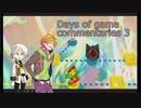[スーパーマリオギャラクシー2]Days of game commentaries 3 part19[VOICEROID実況]
