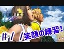 【FF10】ファイナルファンタジーXを初見実況してやんよ! part11【final fantasy X】