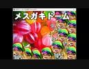 【VIPRPG】 名探偵カマソッソ その4