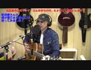 尾崎豊/僕が僕であるために cover ギター弾き語り