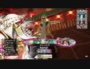 【wlw】余の動画その11【マリクEX11】
