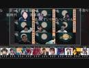 人狼最大トーナメントseason7 #02 4/5
