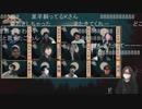 人狼最大トーナメントseason7 #02 5/5